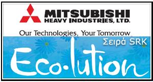 Mitsubishi_Heavy_Eco-lution_SRK
